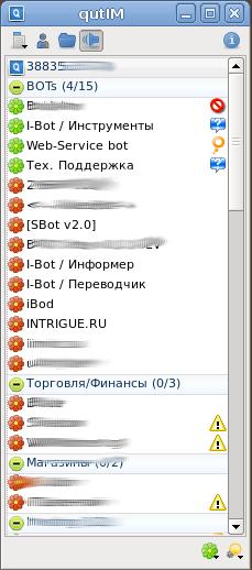 qutimscreen12