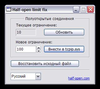 Как настроить программу µTorrent  Форум