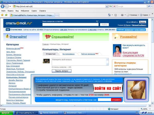 informer_733161_8885